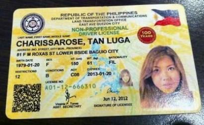 lto_license